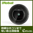 国内正規品 ルンバ880 800シリーズ 掃除機 Roomba880 ブラック お掃除ロボット アイロボット スケジュール機能で賢くおそうじ 自動充電 ロボット掃除機