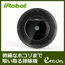 国内正規品 ルンバ880 800シリーズ 掃除機 Roomba880 ブラック お掃除ロボット アイロボット スケジュール機能で賢くおそうじ 自動充電 ロボット...