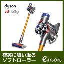 国内正規品 ダイソン 掃除機 サイクロン式 Dyson V8 Fluffy コードレスクリーナー フラフィ吸引力の変わらないダイソン スティッククリーナー ハンディクリーナー お掃除 パワー パワフル 【KK9N0D18P】