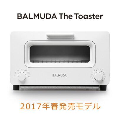 【即納】【返品OK!条件付】バルミューダ オーブントースター BALMUDA The Toaster スチームトースター ホワイト 2017年春モデル K01E-WSチーズトースト クロワッサン 温め直し 冷凍パン フランスパン 焼きたて グラタン リフレッシュモデル 【KK9N0D18P】【120サイズ】
