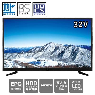 【返品OK!条件付】外付けHDD録画対応 32V型 液晶テレビ AT-32C03SR エスキュービズム 【KK9N0D18P】【160サイズ】