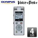 【返品OK!条件付】オリンパス ICレコーダー 4GB Voice-Trek DM-750-SLV シルバー 【KK9N0D18P】【80サイズ】