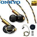 【返品OK!条件付】ONKYO オンキヨー E900MB ハイブリッド方式 インナーイヤーヘッドホン カナル型イヤホン E900M 【KK9N0D18P】【160サ..