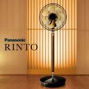 【返品OK!条件付】パナソニック 扇風機 プレミアムリビング扇 RINTO(リント) F-CWP3000-TX ウォールナット 【KK9N0D18P】【120サイズ】