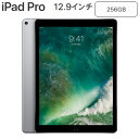 【5千円以上で使える限定クーポン!〜10/26(金)1:59迄】【返品OK!条件付】Apple 12.9インチ iPad Pro Wi-Fiモデル 256GB MP6G2J/A スペースグレイ Retinaディスプレイ MP6G2JA アップル 【KK9N0D18P】【80サイズ】