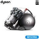 【返品OK 条件付】ダイソン 掃除機 DC63 モーターヘッドコンプリート サイクロン式クリーナー DC63COM 【KK9N0D18P】【120サイズ】