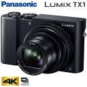 【返品OK!条件付】パナソニック デジタルカメラ コンパクトカメラ LUMIX ルミックス DMC-...