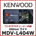 【返品OK!条件付】ケンウッド 7型ワイド 200mmワイド...
