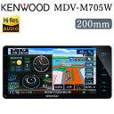 【返品OK!条件付】ケンウッド 7V型 200mm カーナビ メモリーナビ 彩速ナビ 地デジ/Bluetooth/ DVD/USB/SD/ハイレゾ対応 MDV-M705W 【KK9N0D18P】【100サイズ】