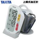 【返品OK!条件付】タニタ 上腕式血圧計 BP223-WH ホワイト【KK9N0D18P】【60サイズ】