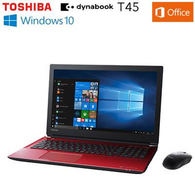 【返品OK!条件付】東芝 ノートパソコン dynabook T45/G 2018夏モデル PT45GRP-SEA モデナレッド 15.6型 フルHD液晶【KK9N0D18P】【100サイズ】