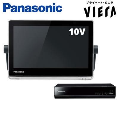 【返品OK!条件付】パソニック 10V型 防水対応 地デジ ポータブル 液晶テレビ プライベート・ビエラ 500GB HDD内蔵 UN-10T8-K ブラック【KK9N0D18P】【120サイズ】