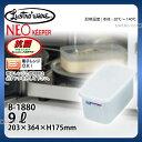 ネオキーパー・ジャンボケーススリム B-1880NE_タッパー 保存容器 プラスチック シール容器 シールストッカー 抗菌 電子レンジ対応 (フタ除く) _AC1192