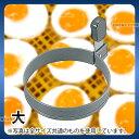 目玉焼き 型 _ アルブリット リング丸型 5300(大)_ホットケーキ焼き器 目玉焼き器 ホットケ