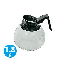 スギコ コーヒーデカンタ SH-863G_コーヒーサーバー キャッシュレス 還元 キャッシュレス5%還元