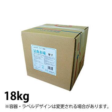 アルコール製剤 活食市場 M-1 18kg_消毒液 業務用