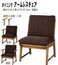 LD 肘なしソファ2脚組) (Tsudoi) fs403-3[fv]
