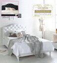 ベッド 英国スタイル アンティーク調 シングルベッド ポケットコイルマット(otehllo) st017-2smat tw