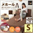 【専用収納ケース同時購入で500円OFF