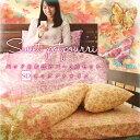 小花柄 綿混 ベッド用布団カバーセット 「スイートポプリ」 ...