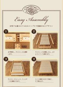 すのこベッドスノコベッド木製ベッド『フランコプレミア』敷き布団がそのまま敷ける