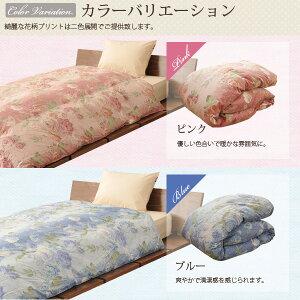 綿100%日本製花柄プリントダウン70%羽毛布団
