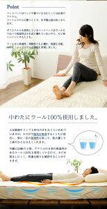 ウール100%羊毛抗菌防臭素材洗えるベッドパッド/クイーンサイズ