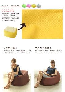 【ビーズクッション専用カバー】『mochimochi』もちもちシリーズキューブLサイズ専用カバー【日本製】