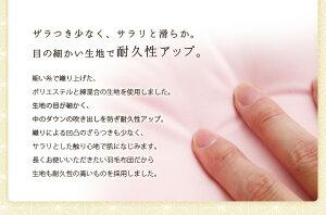 西川リビング羽毛布団シングルサイズ日本製ホワイトダックダウン85%エクセルゴールドラベルクラスうもうふとん羽毛ふとん掛け布団あったか【送料無料】【あす楽対応】エムール