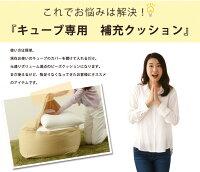 mochimochi���塼�������佼���å������57×57cm