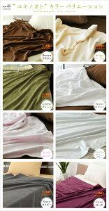 日本製本晒しタオルケット『ユキノオト』/タオルケット/シングルサイズ3