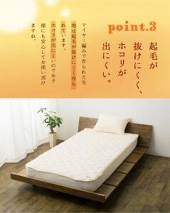 エムールヒート吸湿発熱フランネル敷きパッドクイーン敷パッドベッドパッドパッドシーツシキパッド