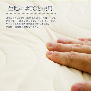 ウール100%羊毛抗菌防臭素材洗えるベッドパッド/シングルサイズ