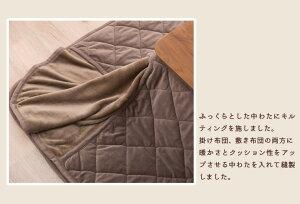 省スペースコタツ布団掛け敷きセット