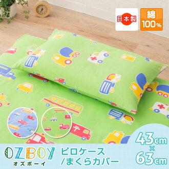 日本棉 100%枕案例枕涵蓋 43 x 63 釐米