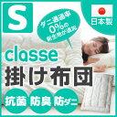 【6h限定ポイント10倍★25日20時〜...