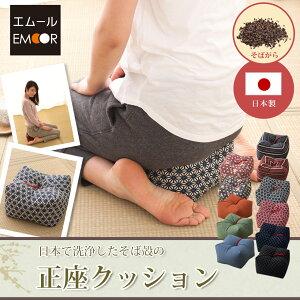 kn-seiza_01.jpg?_ex=300x300