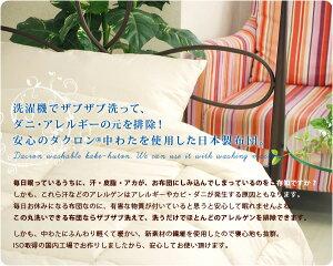 クォロフィル洗える掛け布団クイーンサイズ(かけふとんかけぶとん掛布団掛ふとん掛けふとん掛けぶとんあったか)(綿100%インビスタデュポン)【送料無料】