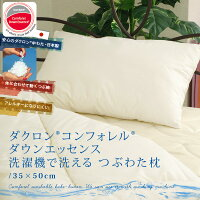 ����ե����Ĥ�����������/35×50cm(����ӥ����ҥ��������錄)(�ޤ���ޥ���pillow�䴶washable�����å���֥�)