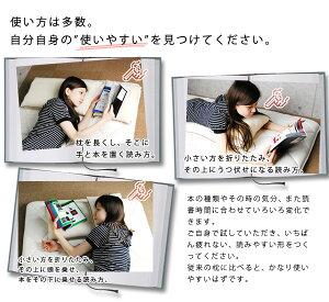 枕職人が作った日本製寝転がって本を読むときのための枕
