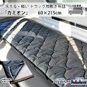 Wt-track-s60215-01