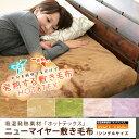 気になる記事2012-10-03