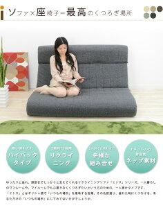 ■iruneruTOKYO■エトス/ETHOS2P(2人掛け)日本製
