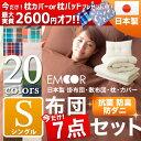 ランキング1位獲得【送料無料/あす楽】日...