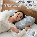 枕 まくら 洗える 高さ調整 40×60...