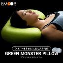 まくら 枕 枕カバー付き マクラ ストレートネックピロー ピロー 低反発枕 低反発 スト