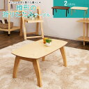 樽型折りたたみテーブル 折り畳みテーブル 省スペース 樽型 table ウォルナット アッシュ 北欧 新生活 1人暮らし    エムール エムール