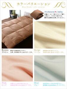 ホワイトダックダウン85%/ライト羽毛布団/羽毛合掛け布団/シングルサイズ/西川リビング3