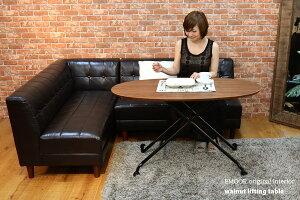 リフトテーブル1