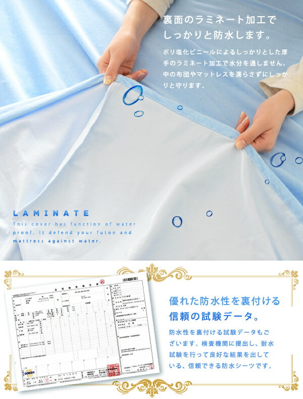 Product name for Waterproof bed sheets south africa